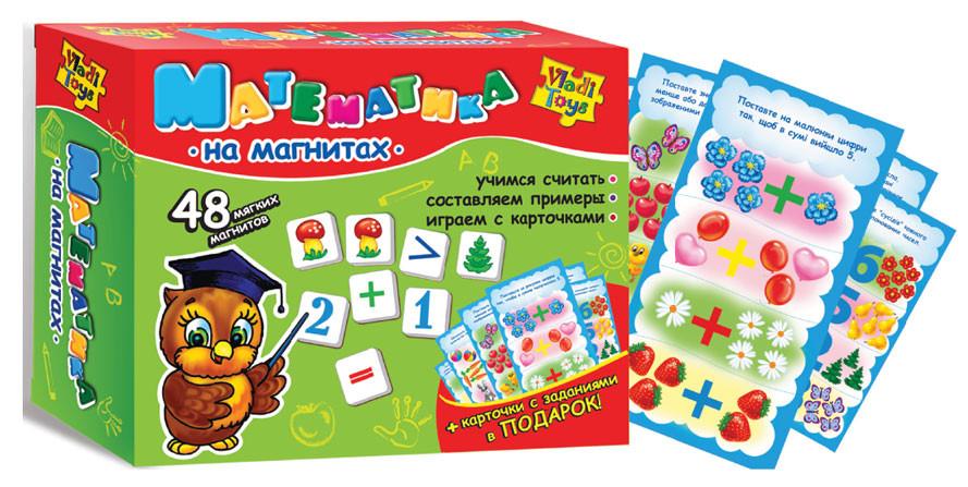 Магниты Математика магнитные цифры для мольберта VT1502-04