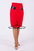 Женская юбка Николь красная