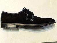 Мужские туфли из натурального замша. 40-45.