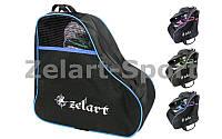 Сумка-рюкзак для роликов ZEL SK-4682 (р-р 39x38x22см, цвета в ассортименте)