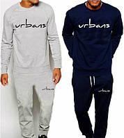 """Спортивный костюм мужской """"Urbans"""" Урбанс"""