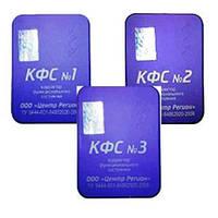 АКЦИЯ!! 3 КФС + защита на мобильный телефон