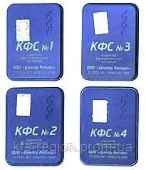 АКЦИЯ!! 4 КФС + защита на мобильный телефон