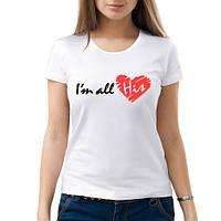 Женская футболка «Я вся его (парная)»