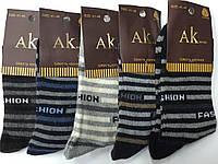 Носки мужские шерсть АК