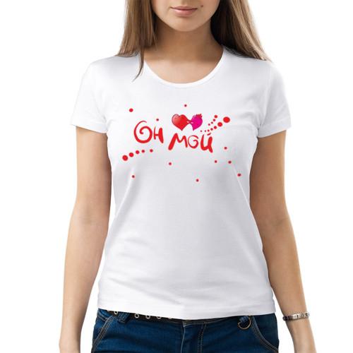Женская футболка «Он мой»