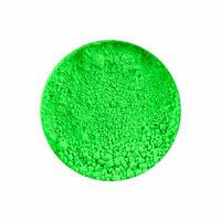 Пигмент флуоресцентный салатовый 100г