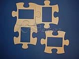 Рамка-пазл (размер под фото 10х15см.), фото 2