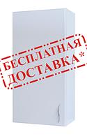 Шкаф навесной 25-02 Левый