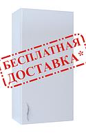 Шкаф навесной 25-02 правый