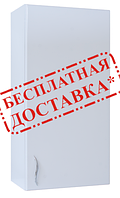 Шкаф навесной  для ванной 40-02 правый