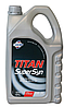 Синтетическое моторное масло TITAN (титан) SUPERSYN 5W-50 5л.