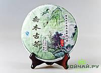 Цяому Гу Ча (завод Ван Юань Ча Е, 2010 г.), 357 гр., фото 1