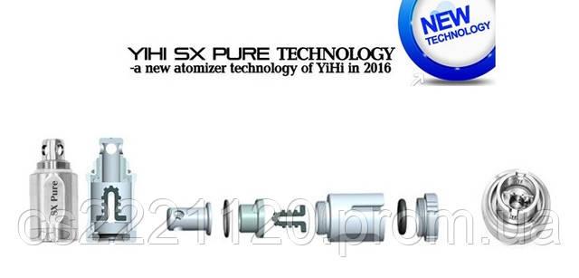 """Новинка!Новый атомайзер от компании YIHI """"SX Pure"""" - совсем без спирали."""