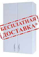 Шкаф навесной в ванную 50-02