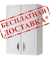 Шкаф навесной  для ванной 50-02 декор