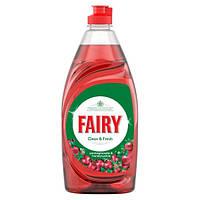 Средство для мытья посуды Fairy Pomegranate 520мл  Фейри гранат
