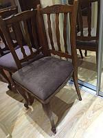 Перетяжка стульев в Днепре