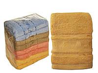 Махровое полотенце банное (Дельфин) 70х140