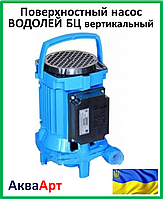 Поверхностный насос ВОДОЛЕЙ БЦ-1,6-20 У1.1 вертикальный