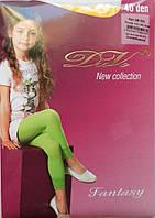 Желтые эластичные лосины для девочки (40 Den), рост 152-158 см