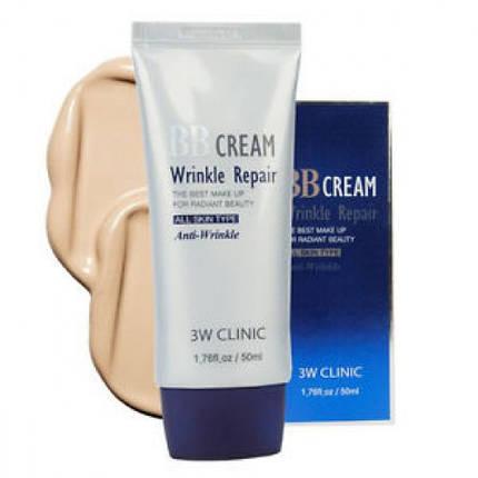 Антивозрастной  BB крем 3W Clinic Wrinkle Repair BB cream, 50 мл, фото 2