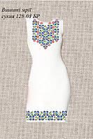Платье без пояса 128-01 БР