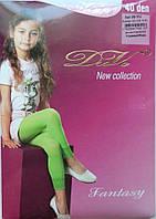 Розовые эластичные лосины для девочки (40 Den), рост 152-158 см, фото 1