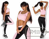 Спортивный костюм женский розовый для фитнеса ЮГ/-147