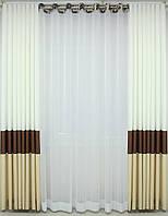 Полосатые шторы в гостинную комплект на люверсах