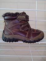 Ботинки зимние коричневые на мальчика, фото 1