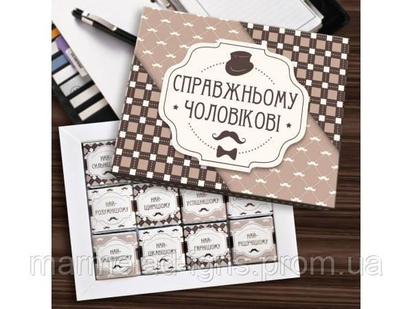 Шоколадный набор  для мужчин