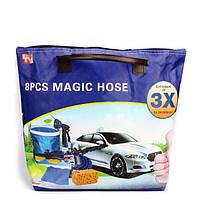 Набор для мойки автомобиля XHOSE bag