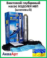Винтовой глубинный насос Водолей НВП 0,32-63У (шнековый)