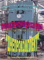 Ремонт, модернизация прессов и др. оборудования, комплектующие и запчасти