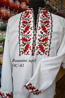 Сорочка мужская ЧС01