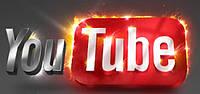 Внимание! У интернет-магазина BERICH есть свой канал на YouTube!