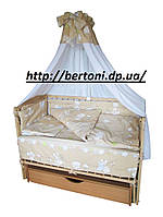 Комплект в кроватку 8 элементов