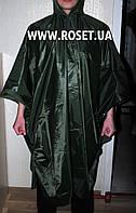 Армейский прорезиненный плащ-пончо для защиты от дождя