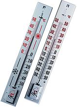 Термометр фасадний, вуличний - 75 сантиметрів