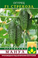 Огурец Стрекоза F1 10 семян