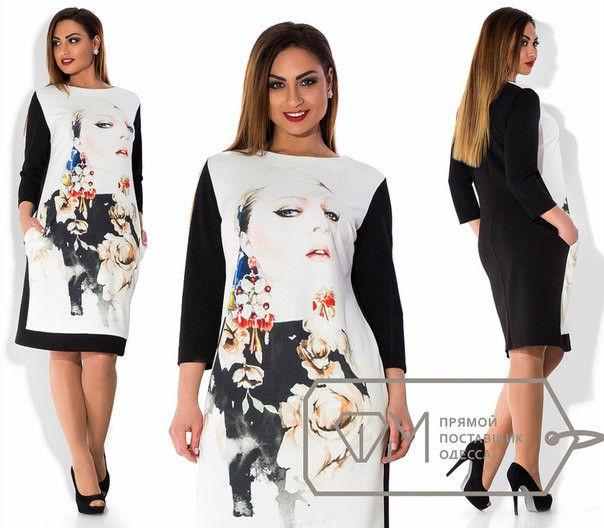 Молодежное женское платье от 48р.