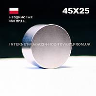 Неодимовый магнит шайба 45х25 счетчик газа
