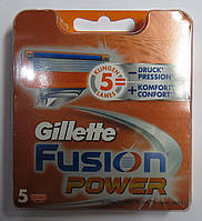 Картриджи Gillette Fusion Power  Оригинал 5 шт в упаковке производство Германия, фото 1