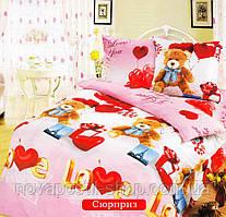 Детское постельное белье Сюрприз