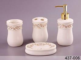 Набор для ванной комнаты керамический 4 предмета Виктория 437-006