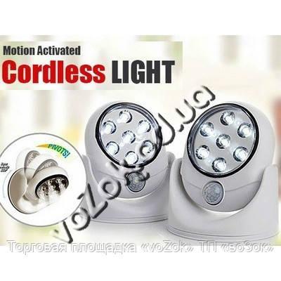 Светильник беспроводной с датчиком движения Motion Activated Cordless Light