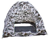 Палатка для зимней рыбалки 2*2 белый комуфляж 1.45м