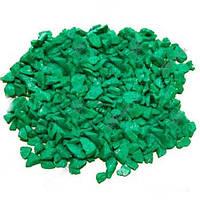 Грунт зеленый фракция 5мм 1кг