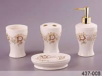Набор для ванной комнаты керамический 4 предмета Диана 437-008